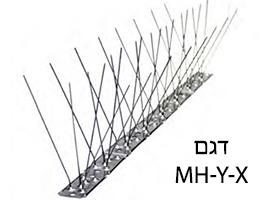דוקרנים דגם MH-Y-X