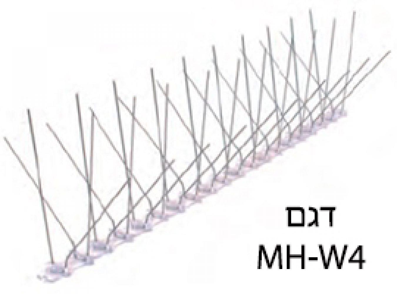 דוקרנים נגד יונים MH-W4