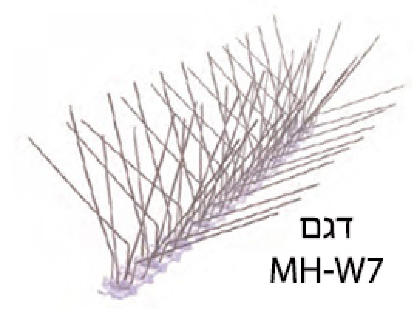 דוקרנים דגם MH-W7