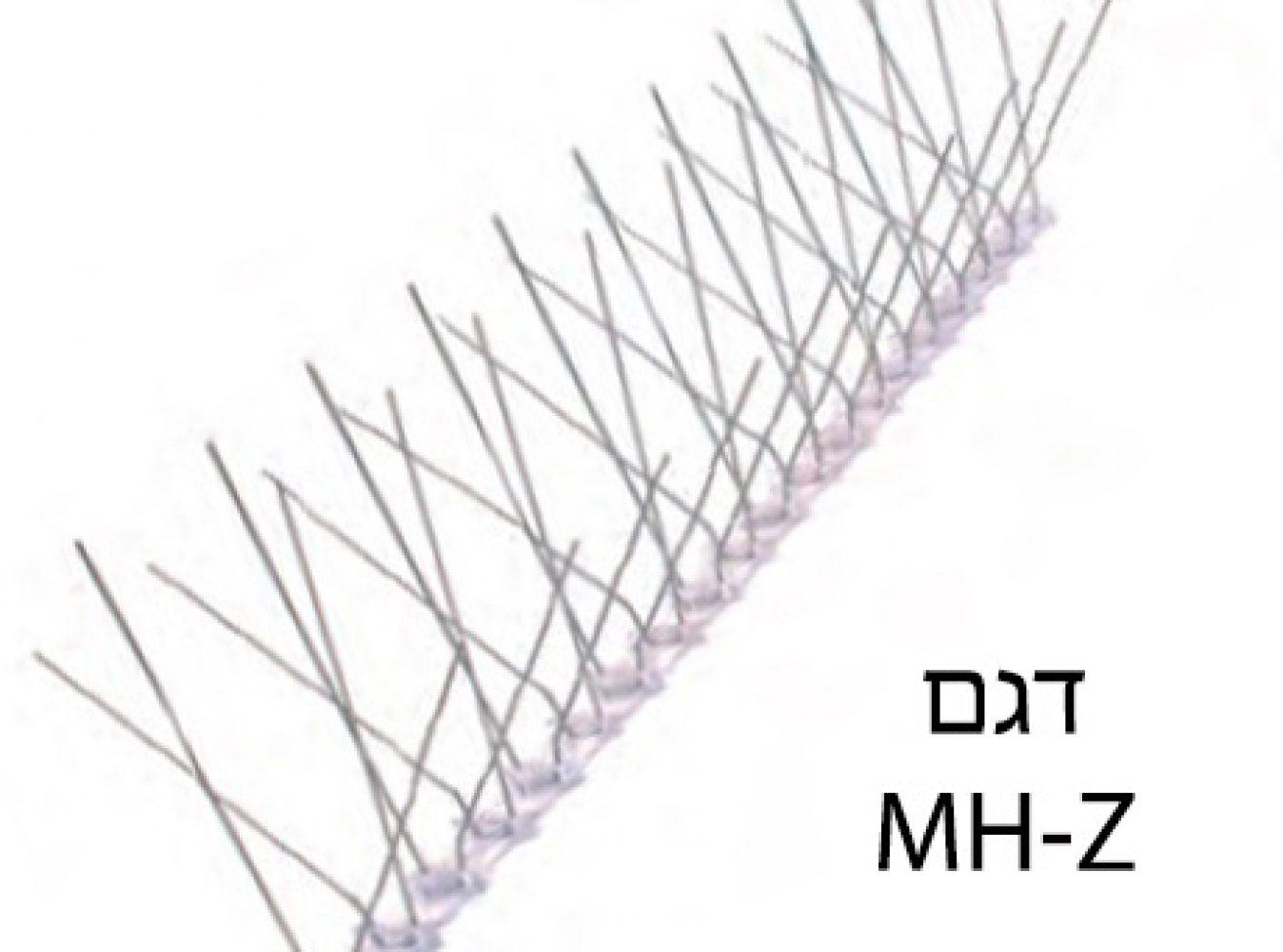 דוקרנים-נגד-יונים-MH-Z